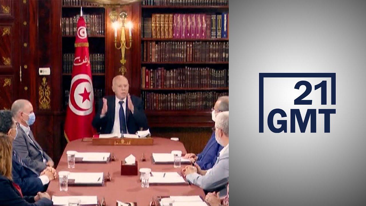 أمر رئاسي جديد في تونس يمدد العمل بالاجراءات الاستثنائية  - 11:54-2021 / 9 / 23