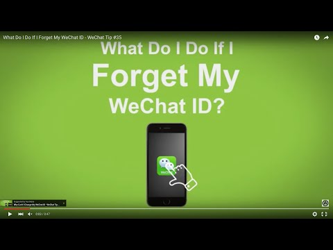 What Do I Do If I Forget My WeChat ID - WeChat Tip #35