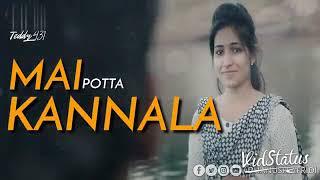 My pota Kanala song