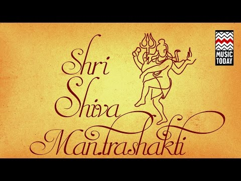 Shri Shiva Mantra Shakti | Audio Jukebox | Devotional | Pandit Hariprasad Chaurasia | Ravindra Sathe