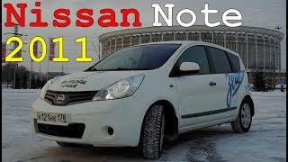 видео Отзыв о Nissan Note 1.6i/АКПП/2013г.в. автор: Никита ,Великий Новгород