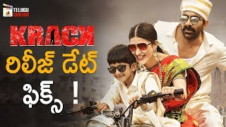 Krack Movie Release Date Fix | Ravi Teja | Shruthi Haasan | Gopichand Malineni | Mango Telugu Cinema