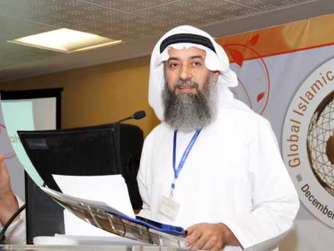 Islamic Micro Finance By Mufti Aziz Conference World Trade Centre Dubai)