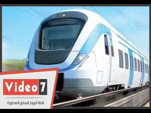 فيديو جراف.. أول قطار سريع بمصر لدعم خريطة التنمية  - 16:22-2018 / 2 / 24