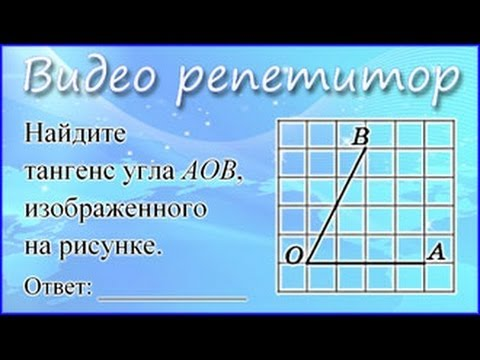 видео уроки по математике бесплатно