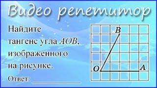 Задание 12 ОГЭ 2017 по математике, видео уроки