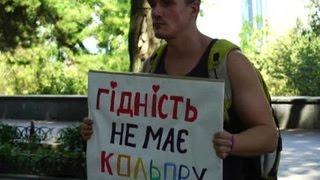 Участников гей-фестиваля в Одессе забросали петардами