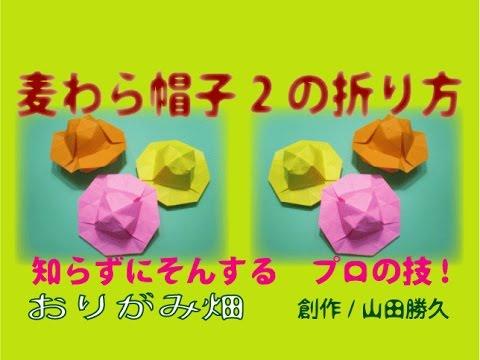 バラ 折り紙 夏の折り紙 : youtube.com