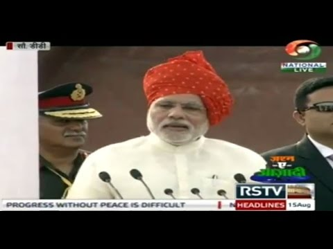 PM Narendra Modi's Independence Day Speech | August 15, 2014