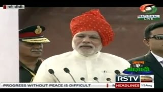 Prime Minister Narendra Modi's Independence Day Speech, 15 August 2014