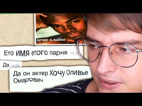ДругВокруг – ОБИТЕЛЬ ПЕДОФАЙЛОВ 3 (все еще)   Веб-Шпион #10 (Юбилейный)