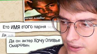 ДругВокруг – ОБИТЕЛЬ ПЕДОФАЙЛОВ 3 (все еще) | Веб-Шпион #10 (Юбилейный)