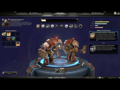 Dawn Of War III   Демонстрация редактора армии (от лица Timeplay)