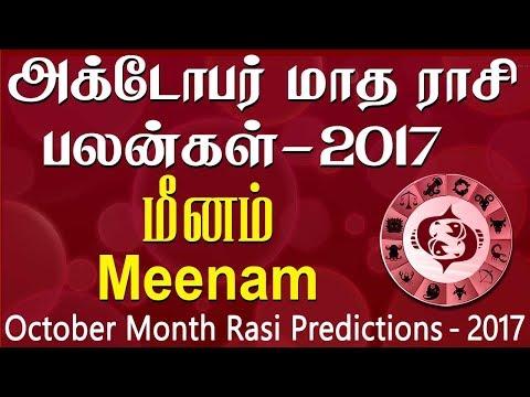 Meenam Rasi (Pisces) October Month Predictions 2017 – Rasi Palangal