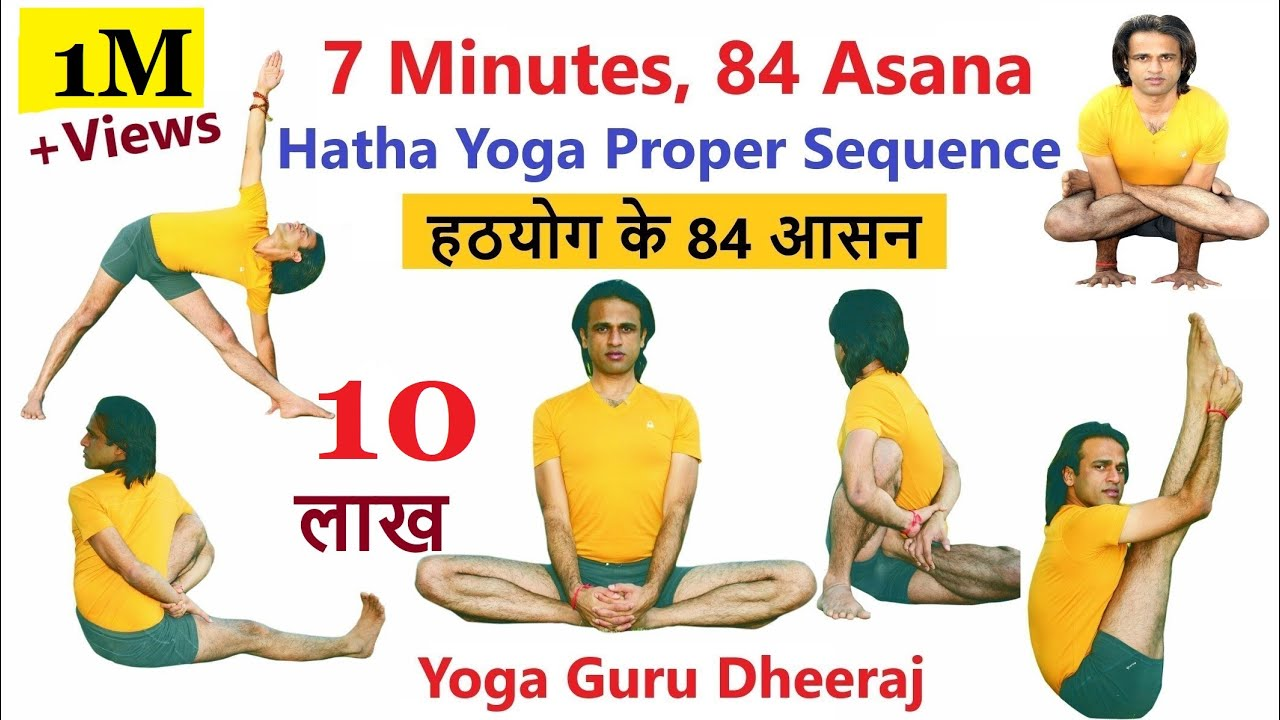 84 Asana Of Hatha Yoga Sequence With Yoga Pose Alignment By Yogagurudheeraj Ashtangayoga Youtube