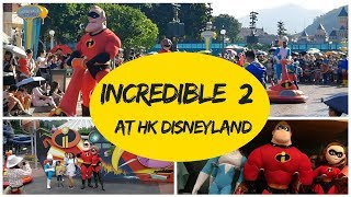 Mr Incredibles & Frozone @Hk Disneyland Pixar Water Play Street Party!