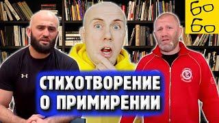 Ода Сергею Харитонову или Только вперёд Shorts