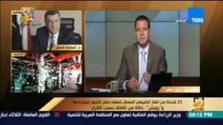بالفيديو .. وزير البترول الأسبق: سوق الطاقة والكهرباء شهد طفرة غير عادية