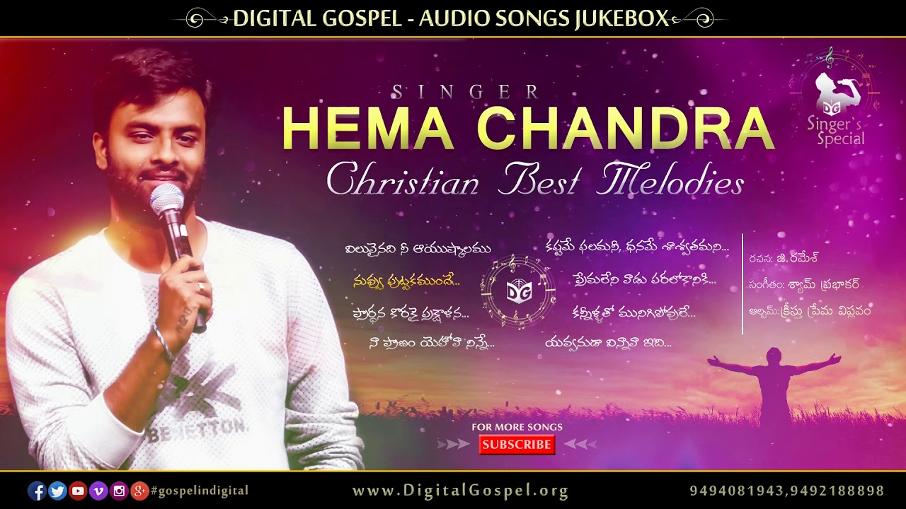 Hema Chandra's Christian Best Melodies Jukebox || Latest Telugu Christian Songs