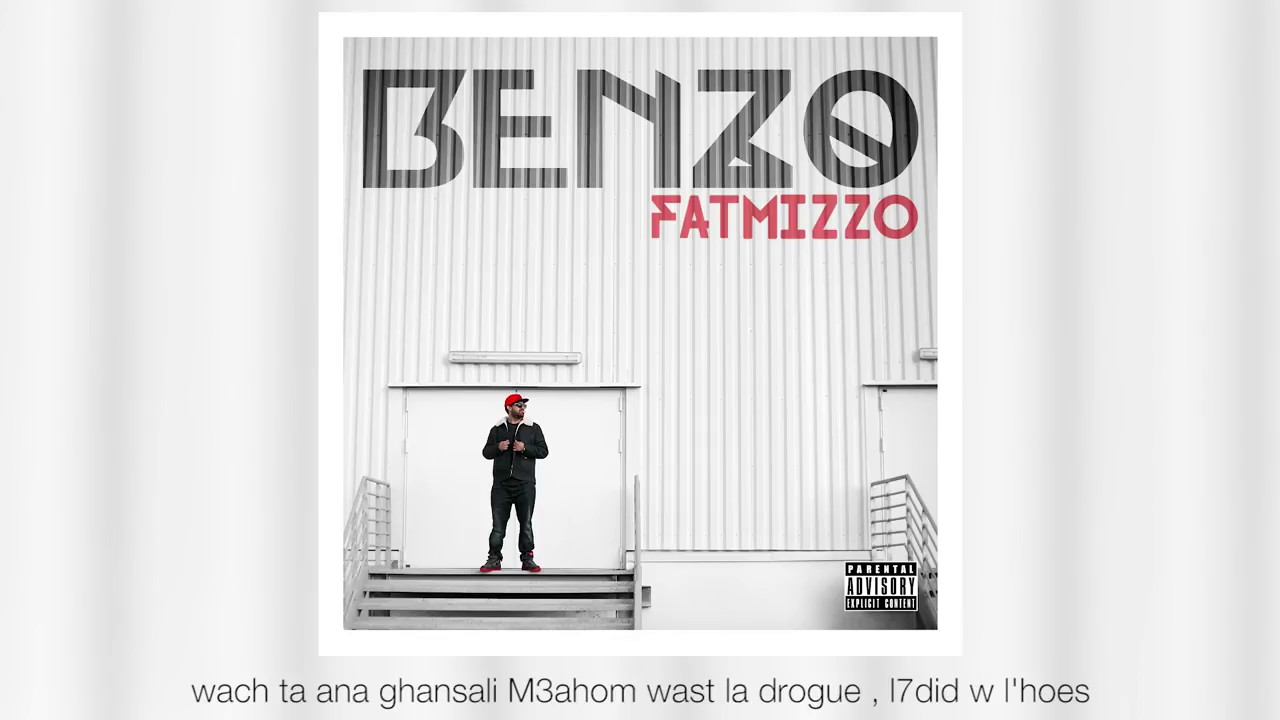 Download Fat Mizzo   Benzo [ LYRICS ]