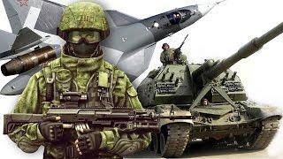 Армия России 2014
