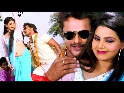 Khesari Lal का Superhit Romantic गाना 2018 - Aam Ke Pataiya - Superhit Bhojpuri Song 2018