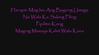 Repeat youtube video Malaya Ka Na by: Familia Gee Mistah Rhyme ft. Jkram Flickt.One and Crownszesa