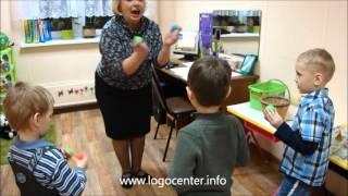 Занятие по логоритмике с детьми 4-5 лет