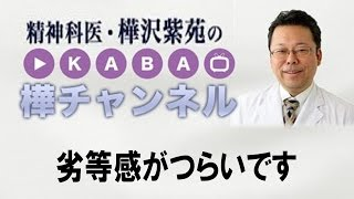 樺沢紫苑の新刊『覚えない記憶術』の無料版をプレゼント! https://cany...