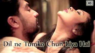 Dil Ne Tumko Chun Liya Hai||Cover by Aishwarya||Arranged by Pijush Chakraborty||