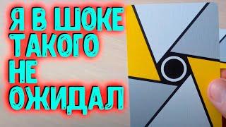 СРОЧНАЯ ИНФА! Virtuoso - ЧИТЕРСКАЯ КОЛОДА!))))