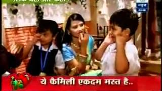 SBS - Ansh, Palak & Payal