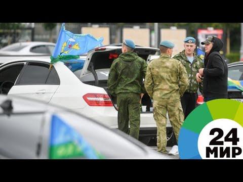 Бойцы «крылатой пехоты» прошли парадом по центру Петербурга