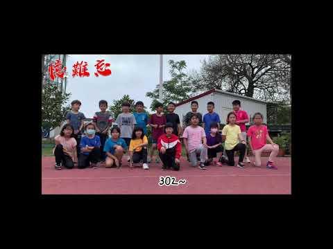 0614第一集 在校生 祝福影片