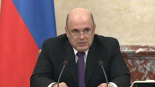 Фото Заседание Правительства РФ от 28 мая 2020. Полное видео