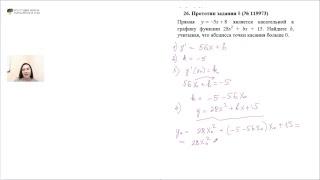 Курсы подготовки к ЕГЭ по Математике. Задание №7
