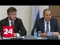 Лавров обвинил Литву в русофобии за забор на границе с Россией