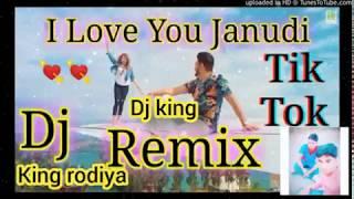 I love you janudi dj remix song💓💓💓💓💓 king rodiya💔💔💔💔💔💔💔💔💔 new rajasthani song 💕💕💕💕💕💕💕💕 song💞💞💞💞💞💞💞 famous of rajasthan 😘...