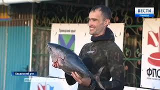 В Приморье состоялся ежегодный турнир сильнейших подводных охотников