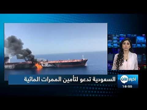 ?? موجز أخبار السابعة - بث مباشر  - نشر قبل 2 ساعة
