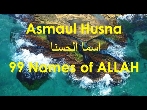 Asma'ul Husna اسما الحسنا – Heart Soothing Nasyeed (with Malay/Indo & Eng Translation)