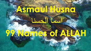 Download lagu Asmaul Husna اسما الحسنا Heart Soothing Nasyeed MP3