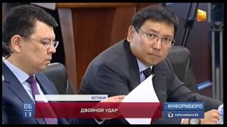 Допинг-проба Ильи Ильина  второй раз дала положительный результат