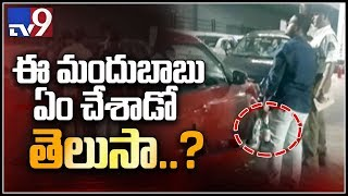 Hyderabad traffic police book 48 cases of drunk driving TV9