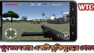 Bangladeshis Shooting Games. || WTC Episode...