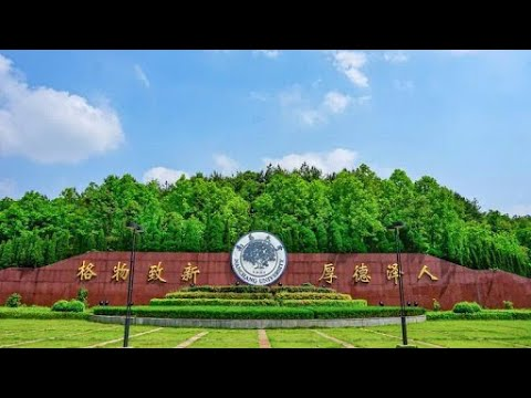 Nanchang university first day of students.
