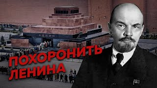 Why is Lenin still on display in Kremlin?