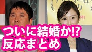 田中裕二さんが会見を行うとのことで、「ついに山口もえさんと結婚する...
