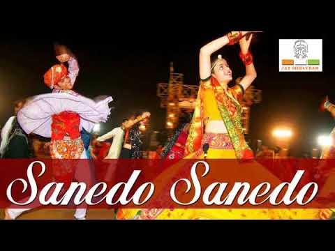 Sanedo Sanedo Laal Sanedo Dhol Mix Navaratri Special     સનેડો સનેડો લાલ લાલ સનેડો   