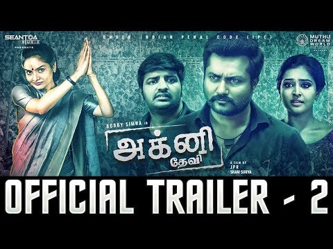 Agni Devi review: A confused mess- The New Indian Express